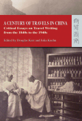 A Century of Travels in China Cover