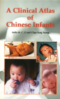 A Clinical Atlas of Chinese Infants Cover