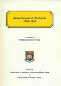 Achievements in Medicine 1974-1989 Cover