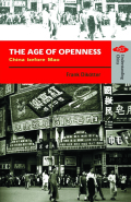 Age of Openness, The Cover