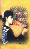 All the King's Women Cover