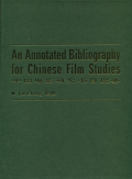 An Annotated Bibliography of Chinese Film Studies Cover
