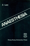 Anaesthesia Cover