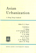 Asian Urbanization Cover