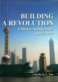 Building A Revolution Cover