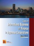 Cases on International Business and Finance in Japanese Corporations Cover