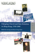 Changing Church and State Relations in Hong Kong, 1950-2000 cover