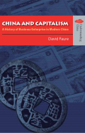 China and Capitalism cover