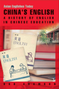 China's English: A History of English in Chinese Education