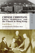Chinese Christians Cover