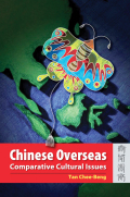 Chinese Overseas Cover