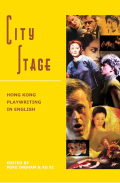 City Stage Cover