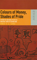 Colours of Money, Shades of Pride cover