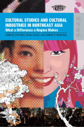 Cultural Studies and Cultural Industries in Northeast Asia Cover