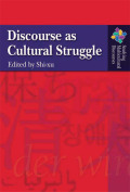 Discourse as Cultural Struggle Cover