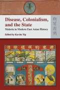 Disease, Colonialism, and the State cover
