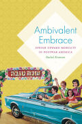 Ambivalent Embrace Cover