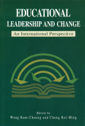 Educational Leadership and Change