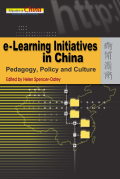 e-Learning Initiatives in China Cover