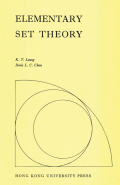 Elementary Set Theory, Part I/II Cover