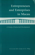 Entrepreneurs and Enterprises in Macau