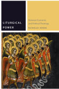 Liturgical Power Cover