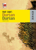 Fruit Chan's Durian Durian Cover