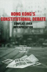 Hong Kong's Constitutional Debate