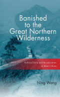 Banished to the Great Northern Wilderness: Political Exile and Re-education in Mao's China