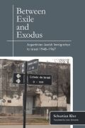 Between Exile and Exodus Cover