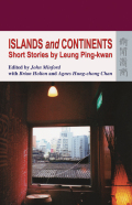 Islands and Continents cover