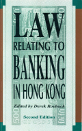 Law Relating to Banking in Hong Kong
