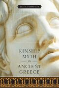 Kinship Myth in Ancient Greece