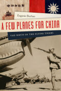 A Few Planes for China Cover