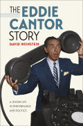 The Eddie Cantor Story Cover