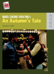 Mabel Cheung Yuen-Ting's An Autumn's Tale