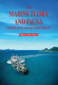 Marine Flora and Fauna of Hong Kong and Southern China IV