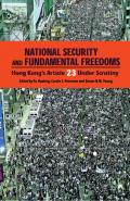 National Security and Fundamental Freedoms