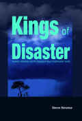 Kings of Disaster: Dualism, Centralism and the Scapegoat King in Southeastern Sudan
