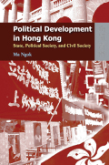 Political Development in Hong Kong: State, Political Society, and Civil Society