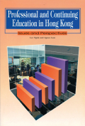 Professional and Continuing Education in Hong Kong