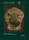 Recent Advances of Chinese Palaeoanthropology