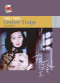 Stanley Kwan's Center Stage Cover