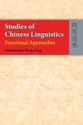 Studies of Chinese Linguistics