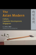 The Asian Modern Cover