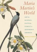 Maria Martin's World cover