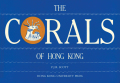 The Corals of Hong Kong Cover