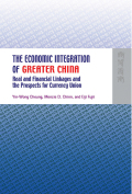 The Economic Integration of Greater China
