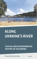Along Ukraine's River: A Social and Environmental History of the Dnipro (Dnieper)