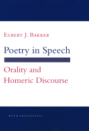 Poetry in Speech